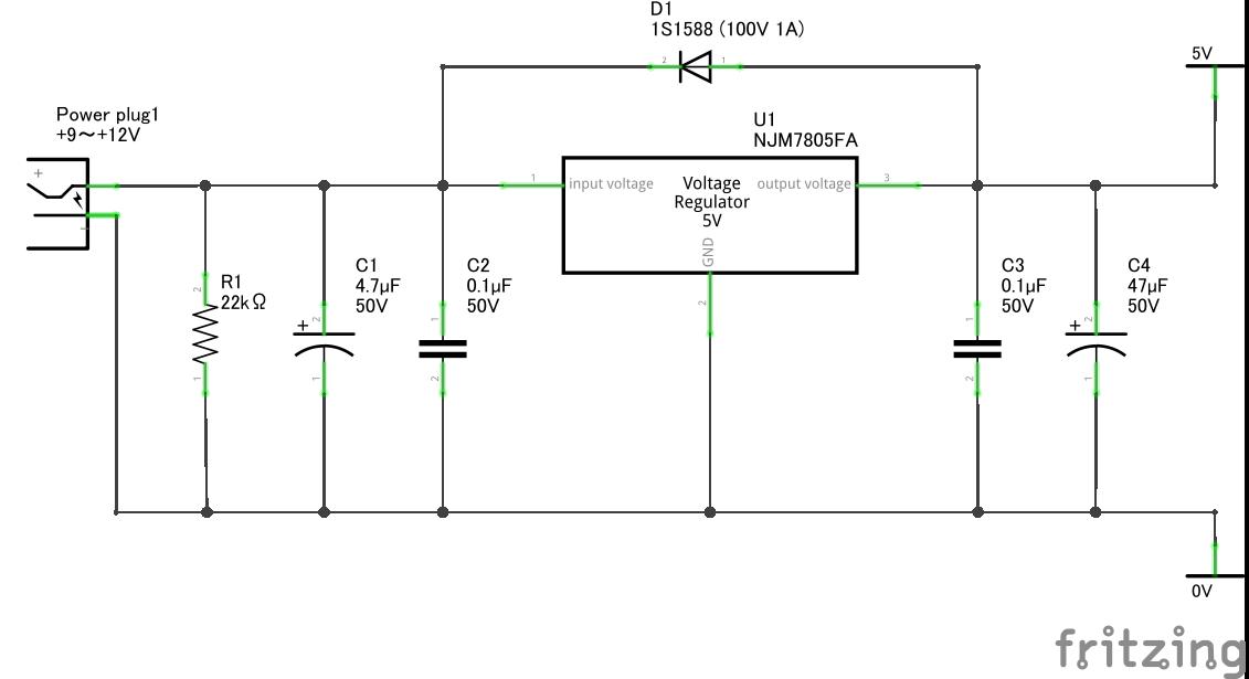 +5V電源回路
